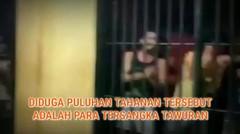 Bikin Merinding, Sholawat Allahul Kafi Versi Tahanan