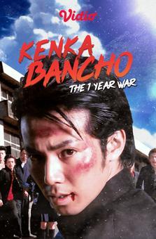 Kenka Bancho 2