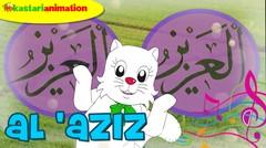 AL 'AZIIZ | Lagu Asmaul Husna Seri 1 Bersama Diva | Kastari Animation