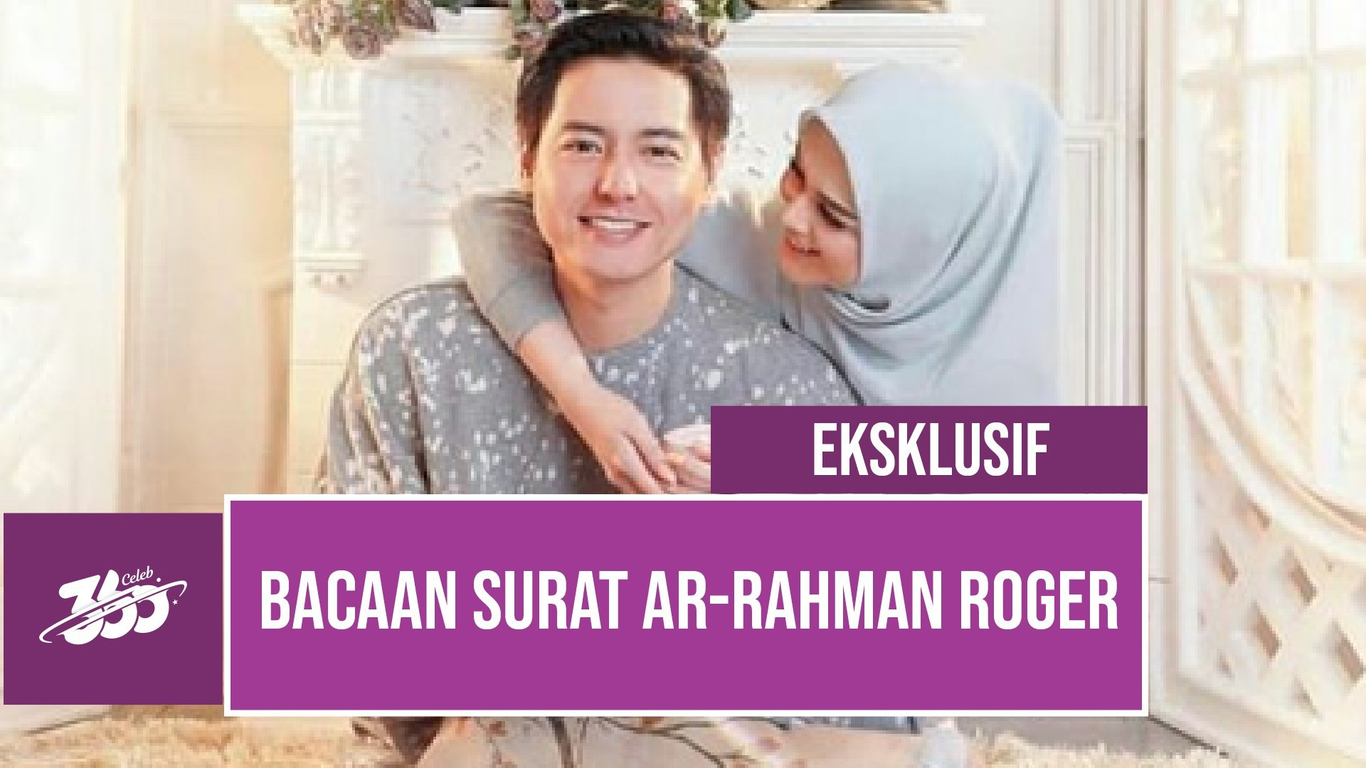 Esklusif Baru Jadi Mualaf Roger Danuarta Mengaji Surat Ar Rahman Ketika Menikahi Cut Meyriska Takdir Cinta