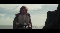 STAR WARS 8 -Darth Rey- Trailer (2017)