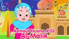 AL-MALIK - ASMAUL HUSNA 03 | Diva Bernyanyi | Lagu Anak Channel