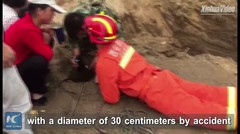 10-hour rescue saves toddler from 50-meter well in NW China