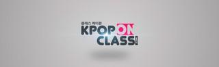 Kpop On Class