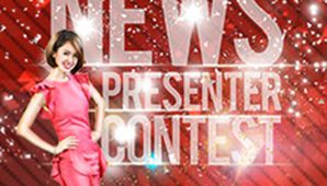 NEWS PRESENTER CONTEST