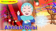 AKHLAK NABI | Lagu Anak Islami bersama Diva | Kastari Animation