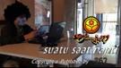 Steven Jam - Suatu Saat Nanti (Official Lyric Video)