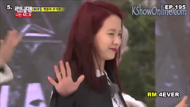 Running man fancam