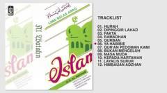 Orkes Gambus Al - Wathan - Album Lima Belas Abad Islam   Audio HQ