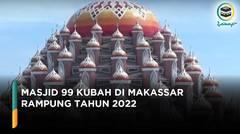 Masjid 99 Kubah di Makassar Rampung Tahun 2022
