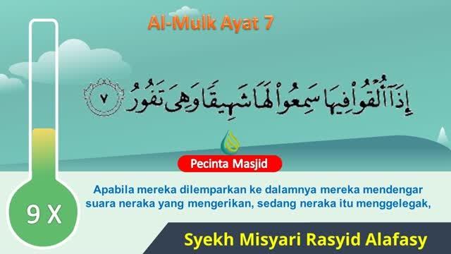 Surat Al Mulk Ayat 7 Diualng 20 Kali
