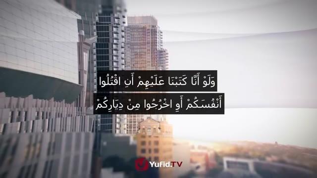Apakah Benar Cinta Negara Bagian Dari Iman Poster Dakwah Yufid Tv
