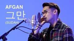Afgan - Sudah (Korean Version)