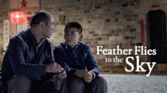 Feather Flies To The Sky Official Teaser