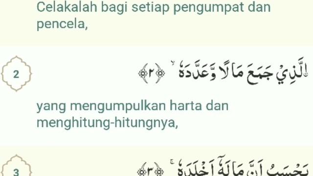 Al Quran Surah Al Humazah 1 9
