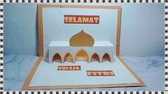 Kartu Ucapan Lebaran Tema Masjid