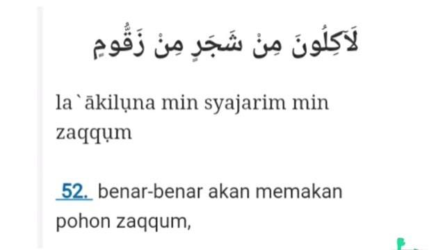 Alquran Surah Alwaqiah Arab Latin Dan Artinya