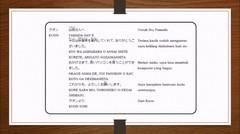 Belajar Bahasa Jepang - Pelajaran 26 (Membantu)