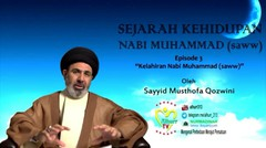 Sejarah Rasulullah (saww) [Bag.3], Kelahiran Nabi Muhammad (saww)