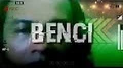 BENCI ermox cover