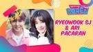 Ryeowook Super Junior & Ari Eks TAHITI Dikonfirmasi Berpacaran