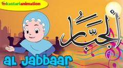 AL JABBAAR | Lagu Asmaul Husna Seri 1 Bersama Diva | Kastari Animation