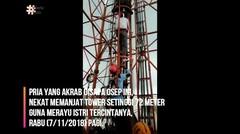 Pria Ini Nekat Manjat Tower Setinggi 72 Meter untuk Merayu Istrinya