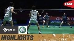 Match Highlight | Mayu Matsumoto/ Wakana Nagahara (Jepang) 2 vs 0 Yuki Fukushima/Sayaka Hirota (Jepang) | Yonex All England Open Badminton Championship 2021