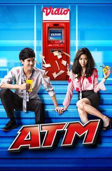 ATM: Errak Error