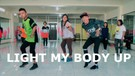 'LIGHT MY BODY UP' Dance - David Guetta ft Nicki Minaj & Lil Wayne | ROLAND WIJAYA Choreography