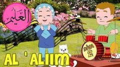 AL 'ALIIM | Lagu Asmaul Husna Seri 2 Bersama Diva | Kastari Animation