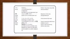 Belajar Bahasa Jepang - Pelajaran 21 (Perbandingan)