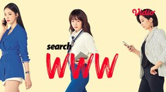 """Official Teaser #1 """"Search: WWW"""""""
