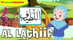 AL LATHIIF |  Lagu Asmaul Husna Seri 4 Bersama Diva | Kastari Animation