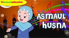 ASMAUL HUSNA | Lagu Asmaul Husna Seri 1 Bersama Diva | Kastari Animation