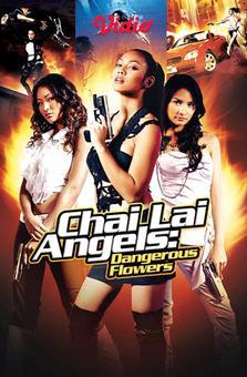Chai Lai Angels