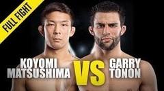 Koyomi Matsushima vs. Garry Tonon _ ONE Championship Full Fight