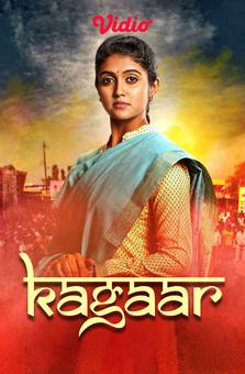 Kagaar: Life on the Edge