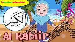 AL KABIIR |  Lagu Asmaul Husna Seri 4 Bersama Diva | Kastari Animation