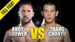 Andy Souwer vs. Zhang Chunyu | ONE Championship Full Fight