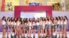 Elips Miss Celebrity - Yogyakarta - Broadband