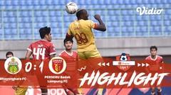 Full Highlight - Bhayangkara 0 vs 1 Badak Lampung | Shopee Liga 1 2019/2020