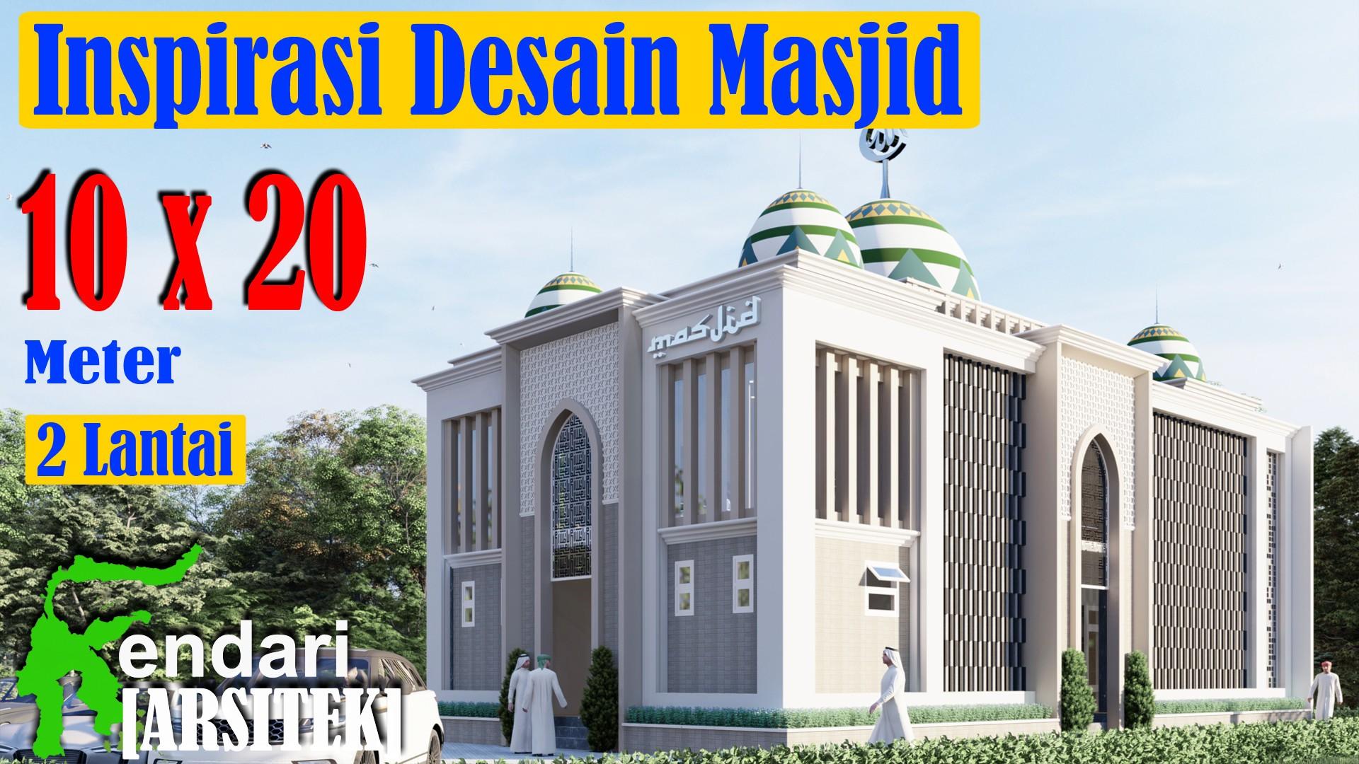 Desain Masjid Minimalis Modern 2 Lantai - Paimin Gambar