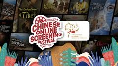 Chinese Online Screening Festival Teaser