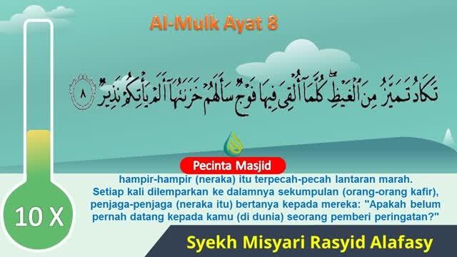 Surat Al Mulk Ayat 8 Diualng 20 Kali