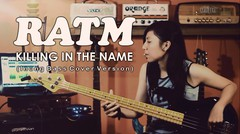 Killing In The Name - Rage Against The Machine - Inung Bass Cover Version