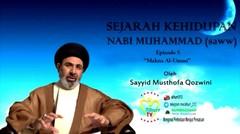 Sejarah Rasulullah (saww) [Bag.5] Makna al-Ummi