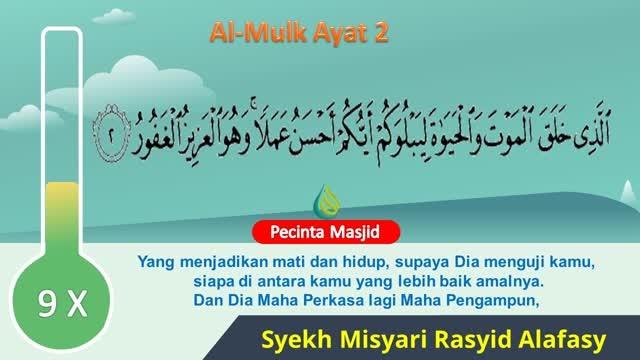Surah Al Mulk Ayat 2 Diulang 20 Kali