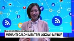 Menanti Calon Menteri Jokowi-Maruf - AAS News TV