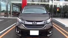 New Honda Freed Hybrid
